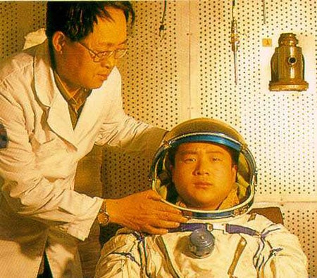 China Bans Bad Breath from Space
