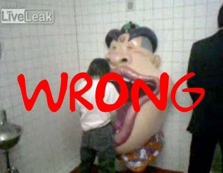 Crazy Singing Clown Urinal Makes Us Go HAHAHAARRGHHSTOPDOINGTHAT!