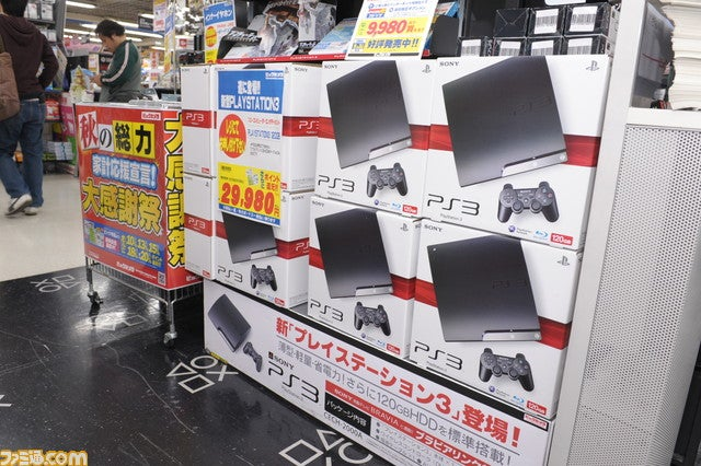 With Japanese Price Cut, PS3 Sales Up 700 Percent