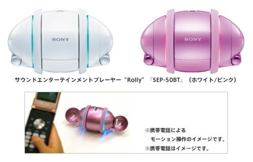 Sony's Rolly MP3 'Bot Gets To Do RC Bluetooth Jives With Your Cellphone