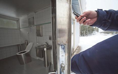SMS Opens Bathroom Stalls: I HAV 2 P
