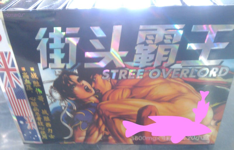 Dragon Punch Chun-Li Where It Counts With This Male Supplement