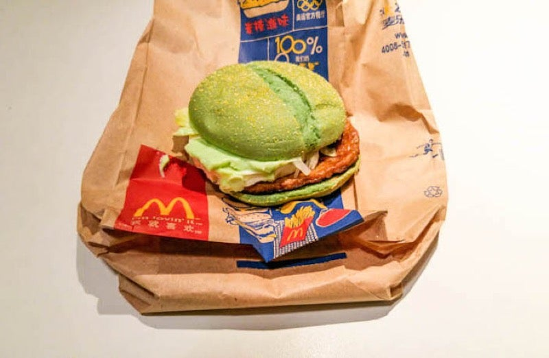 McDonald's Released a Green Burger in China