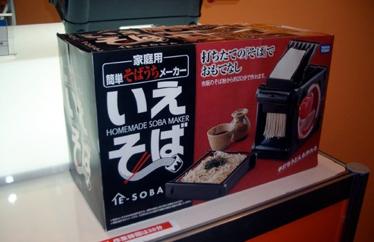 Le Soba Machine Gets you Soba in the Privacy of your Own Home