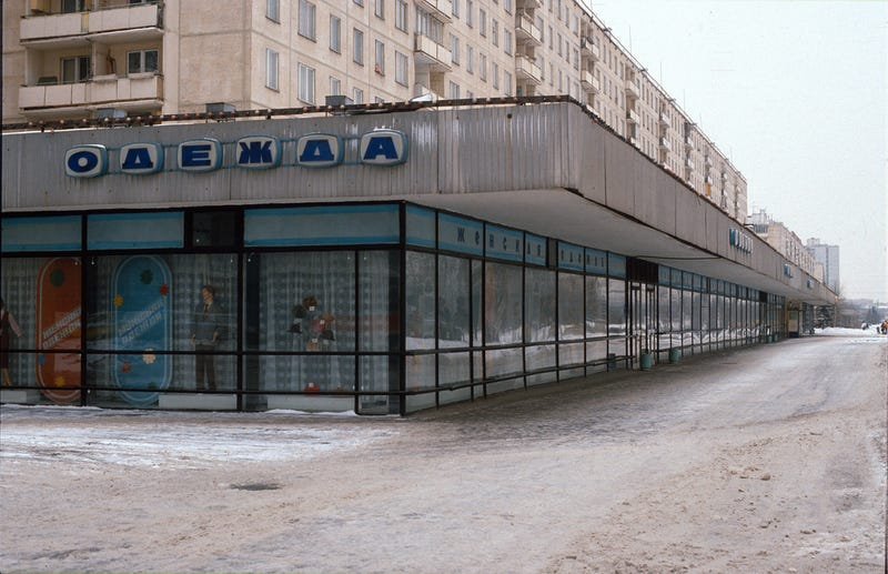 Did the Russians love the '80s too? Some revealing photos
