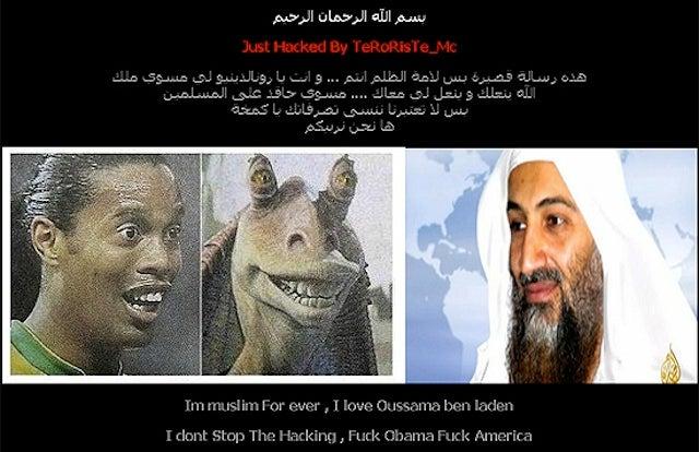 Ronaldinho's Website Subjected To Only Known Bin Laden/Jar Jar Binks-Themed Hack Ever