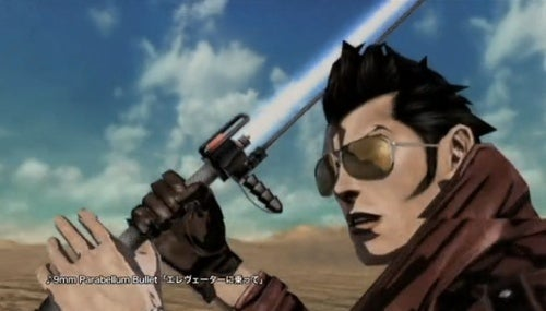 Let's Watch This No More Heroes: Heroes Paradise Spot