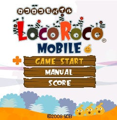 LocoRoco Coming To (Japanese) Mobile Phones