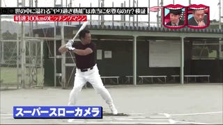 I Can't Stop Watching This Dude Try To Hit A 186-MPH Fastball