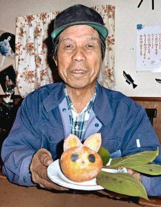Farmer Grows Pikachu Fruit