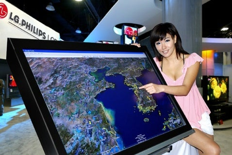 LG.Philips Multi-Touch, Multi-Image Displays for Public Spaces
