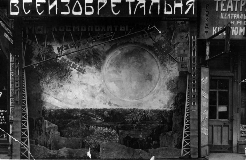 The Great Soviet Space Exhibition of 1927