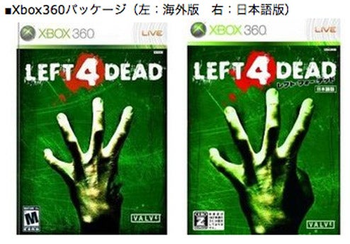 Left 4 Dead Covers Censored In Japan As Well...