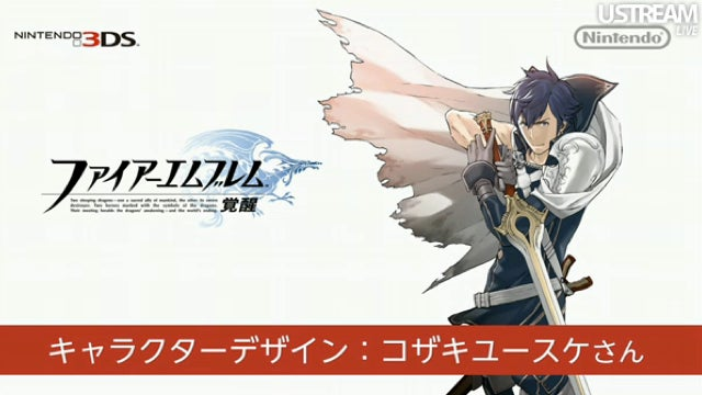 First DLC for New Fire Emblem Is Free