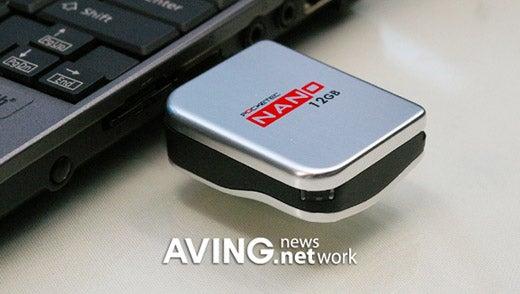 Pocketec 12GB 1-inch Portable Hard Drive