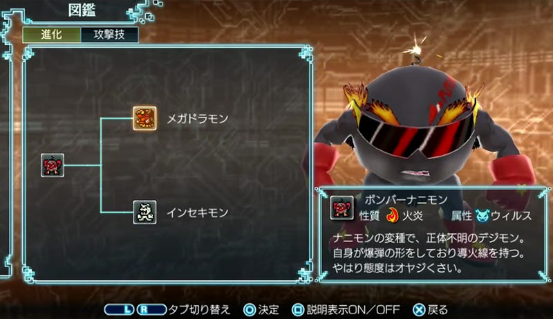 all 217 digimon in digimon world next 0rder