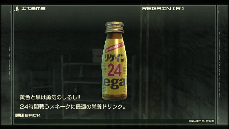 New MGS4 Screens Want To Sell You Things
