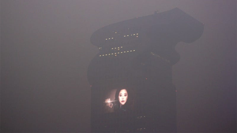 This Is Not a Scene From Blade Runner