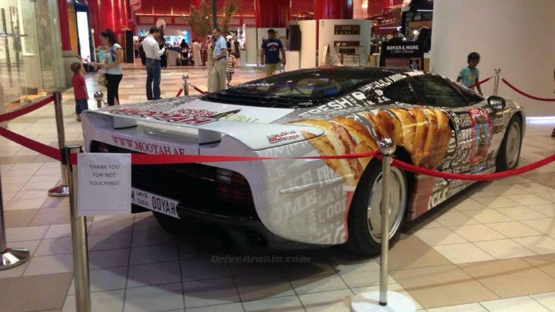 Sad Jaguar XJ220 Being Used To Sling Burgers In Dubai