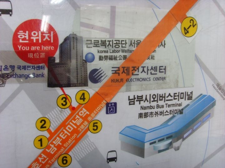 South Korea and the Missing Video Game Section