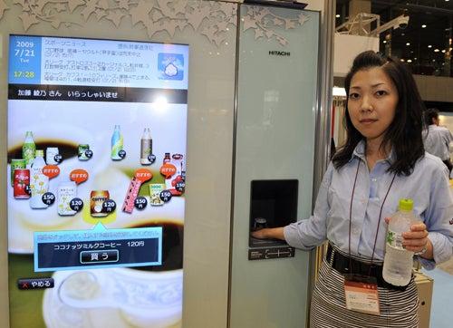 Vending Machines Bill You Via Your Veins