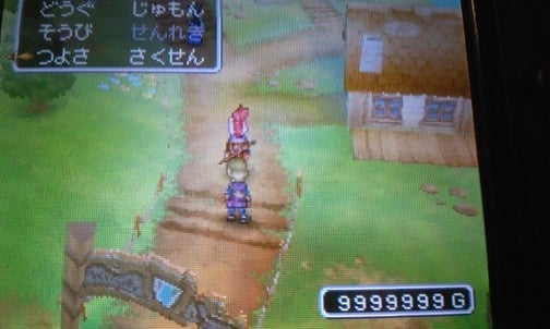 Dragon Quest IX Already Being Hacked