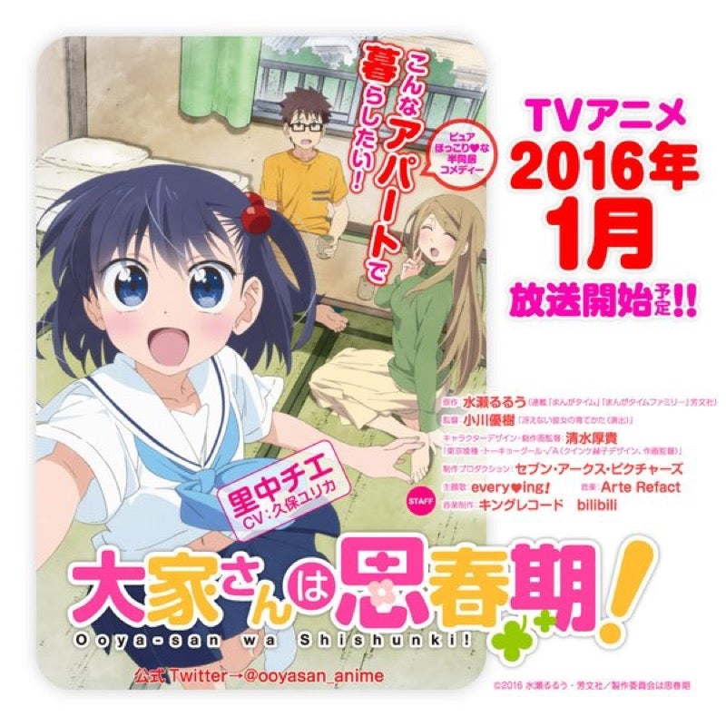 The Most Eagerly Anticipated Anime of Winter 2016