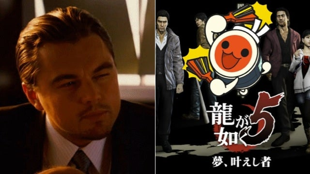 Yakuza 5 Is Like Inception. A Video Game within a...Video Game.