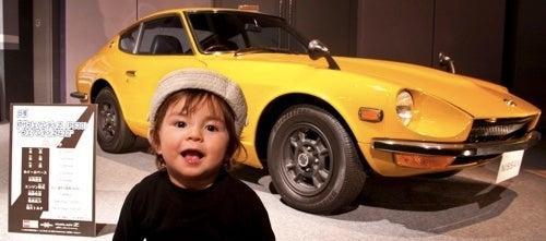 Hey Look, Nissan Fairlady Z!