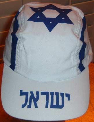 Your 2008 Israeli Baseball League Season Tickets Are Now Worth Bubkes