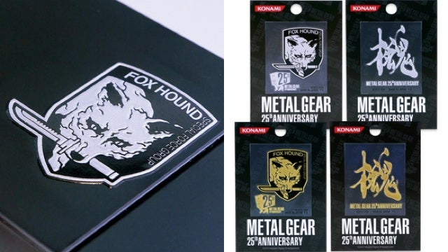 Want 800 Pages of Metal Gear? How About Metal Gear Tights?