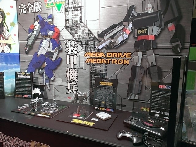At Last, Megatron Transforms Into a Sega Mega Drive