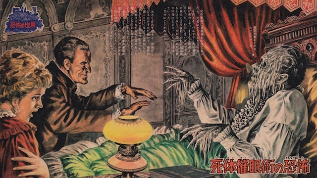 Face-melting illustrations of Poe's terrifying tales from a 1969 Japanese pulp magazine