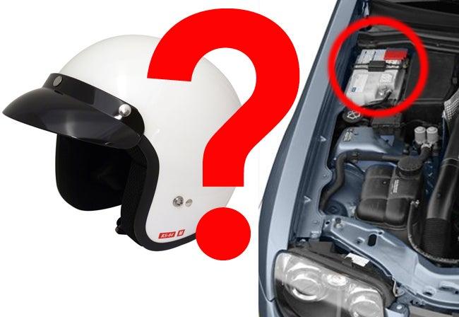 Autocross Questions