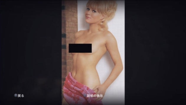 Mafia Boobs Censored In Japan