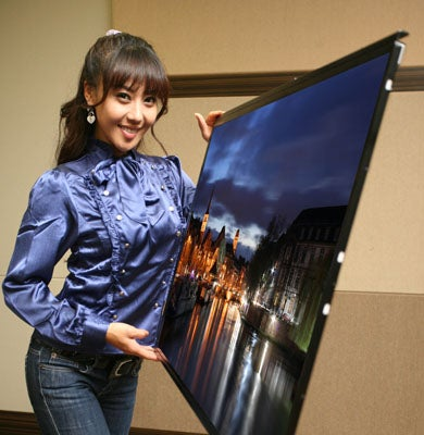 Panasonic to Have 37-Inch OLED Panels on Sale By 2011?
