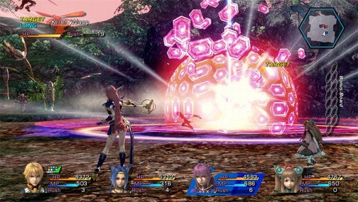 Star Ocean: The Last Hope Finally PS3 Bound?