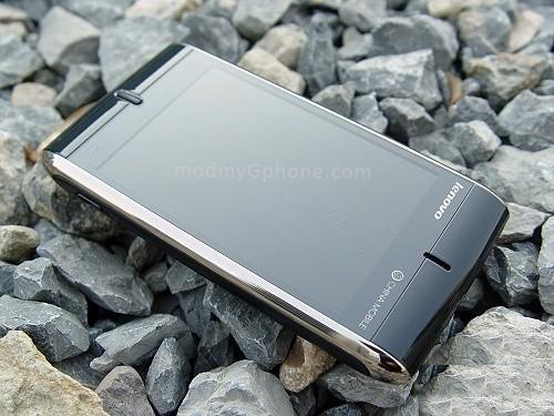 Check Out a Few Extra Pics of Lenovo's Android OPhone