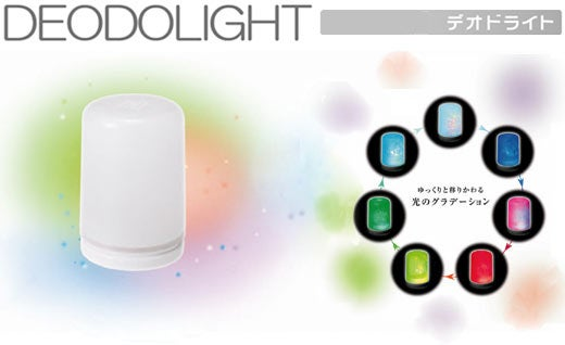 Deodolight Saves That Dark, Smelly Room of Yours