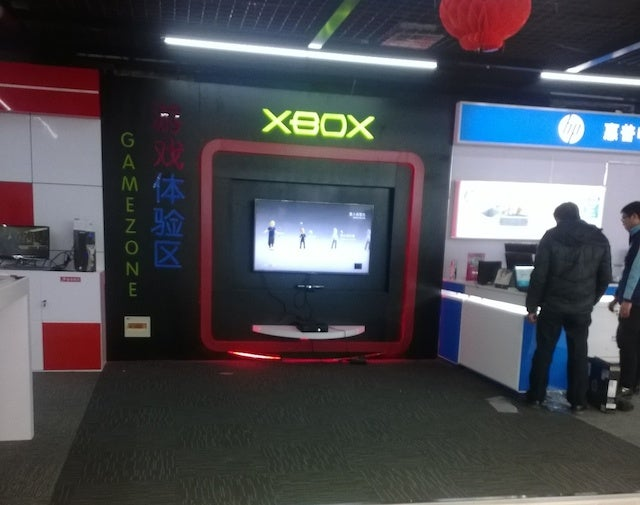 "China's Video Game ""Retail"" Displays Look Suspect"