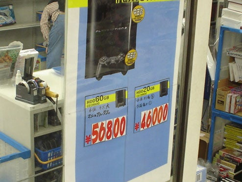 Backwards Compatible PS3s Are Pricey