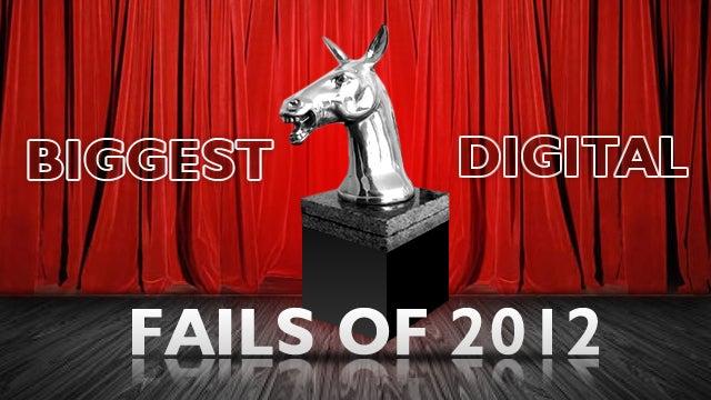 Nominate the Biggest Digital Fail of 2012, Win a Pair of GUNNARs