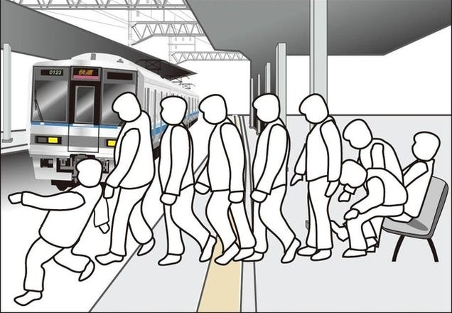 A Simple Design Tweak May Keep Drunk People From Falling On Train Tracks
