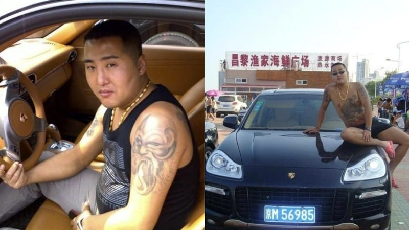 Chinese Gangster's Photos Show Cars, Cash, and Beatings