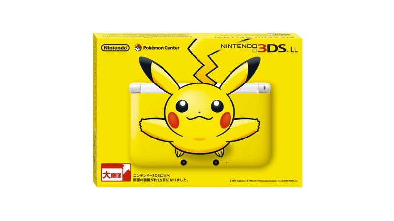 The Pikachu 3DS XL Is Just Too Adorable