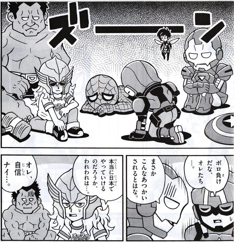 Manga Teaches Japanese Kids All About The Avengers