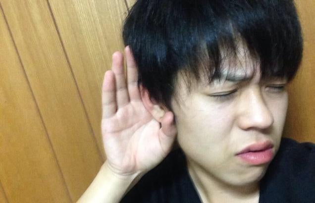 Japanese Young People Are Imitating That Crying Politician