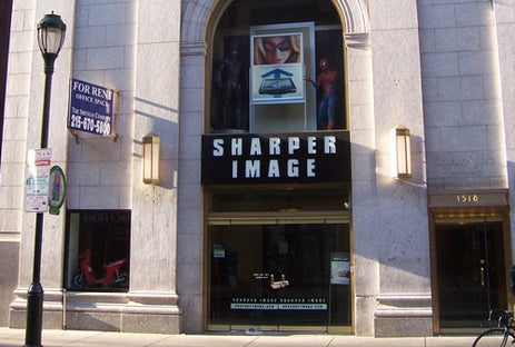 Sharper Image Accepting Gift Cards Again, With a Catch