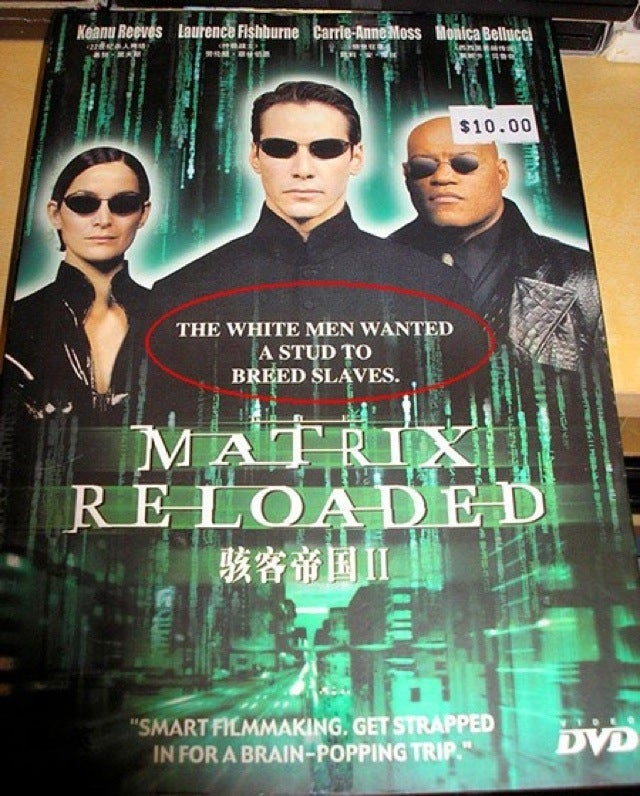 Chinese Bootleggers Are Just Screwing Around