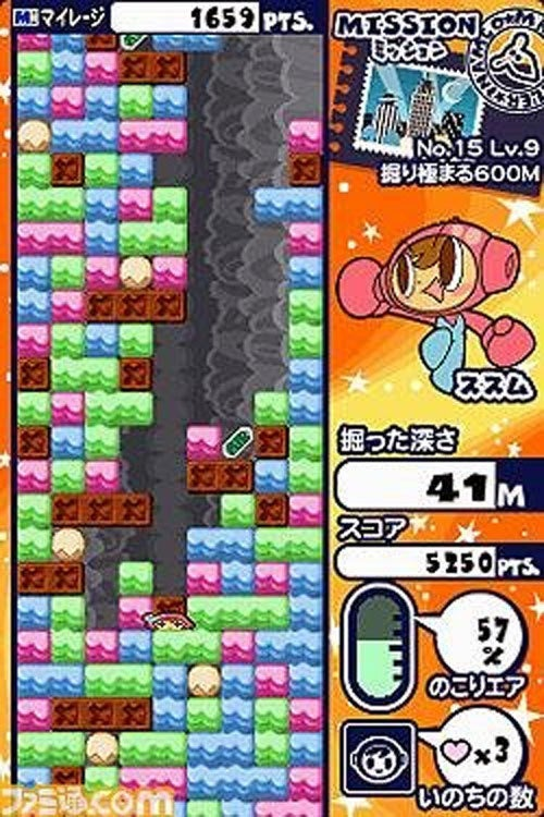 The Nintendo Download: No One Here But Mr. Driller